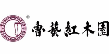 福建省鲁艺家居有限公司