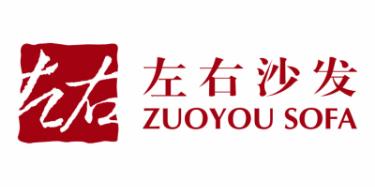 深圳市左右家私有限公司