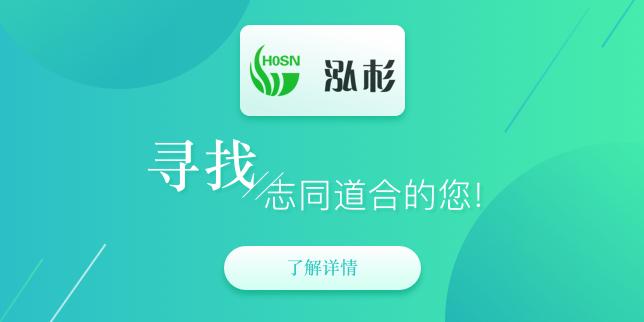 上海-泓杉木业