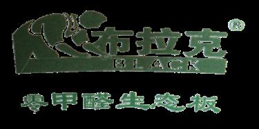 南京布拉克家具制造有限公司