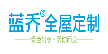 广东蓝乔家居有限公司