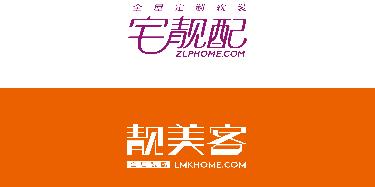 广州宅靓配家居用品有限公司