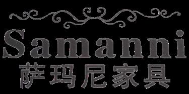 东莞市萨玛尼家具有限公司