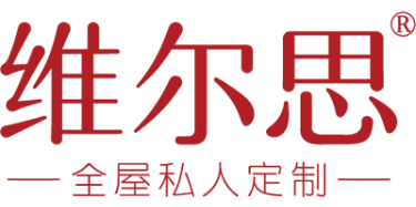 广州桔安家具有限公司