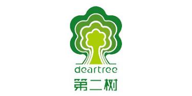湖南第二树循环家具有限公司