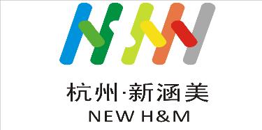 杭州新涵美家居用品有限公司