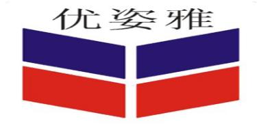 深圳市优姿雅家具装饰有限公司