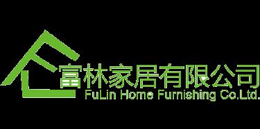 东莞市富林家具有限公司