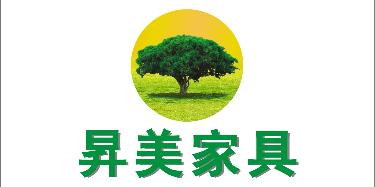 东莞市升美家具有限公司
