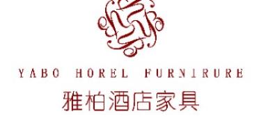 广东雅柏家具实业有限公司
