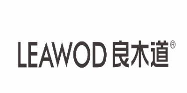 四川良木道门窗型材有限公司