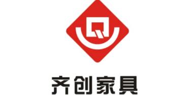 深圳市齐创家具有限公司