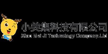 深圳市小美集科技有限公司