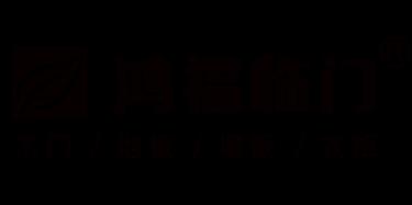 四川省福临门木业有限公司