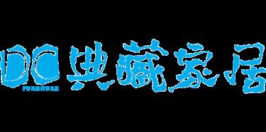 温州典藏家居有限公司