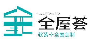 东莞市全屋荟家居用品科技有限公司