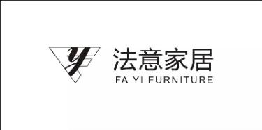 东莞市法意家居有限公司