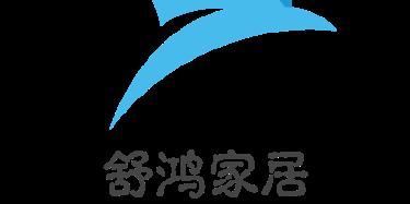 杭州舒鸿家居科技有限公司