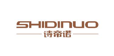 安徽省诗帝诺家居有限公司