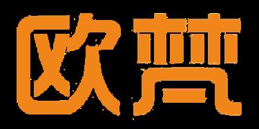 广东欧梵家具有限公司