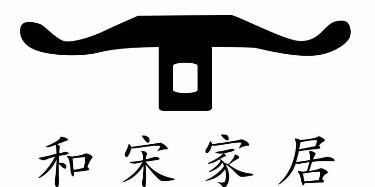 山东小川家具有限公司