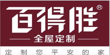 广州冠得家具有限公司