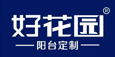 广东好花园家居有限公司