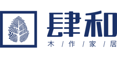 深圳市肆和木制家具有限公司