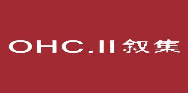 惠州市叙集家居有限公司