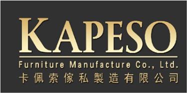 东莞市卡佩索家私制造有限公司