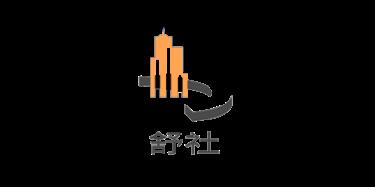 四川舒社信息技术有限公司