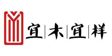 广东有木有样集成科技有限公司