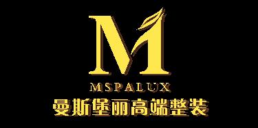 深圳市曼斯堡丽家居有限公司