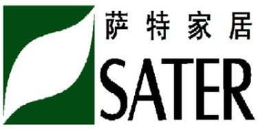 广州萨菲实业有限公司