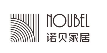 浙江新诺贝家居有限公司