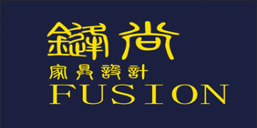 深圳市锋尚家具设计有限公司