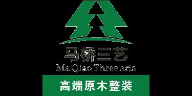 咸宁市三艺木业有限公司