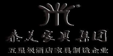 惠州市泰美家具有限公司