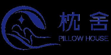 深圳枕舍家纺科技有限责任公司
