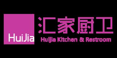 杭州汇家厨卫用品有限公司