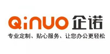 广州市企诺家具有限责任公司