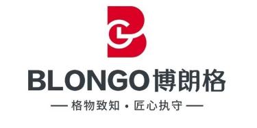 香港博朗格(国际)实业有限公司