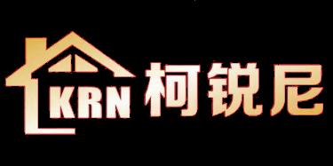 芜湖市柯锐尼家具有限公司