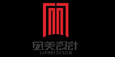 深圳市觉美家具设计有限公司