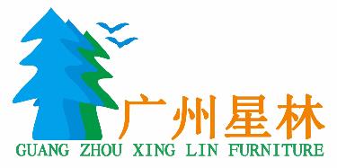 广东星林家具有限公司