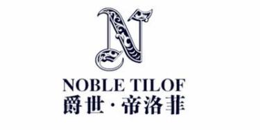 上海佩逸木业有限公司