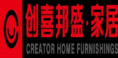 广东顺德创喜邦盛家居有限公司