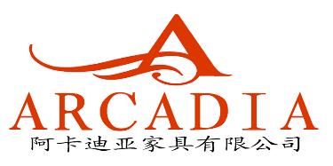 东莞市阿卡迪亚家具有限公司