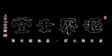 深圳汇聚禾堂家具有限公司