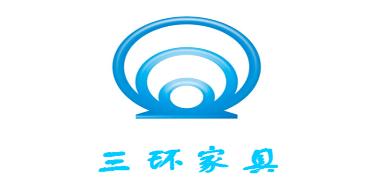 南京三环家具有限公司